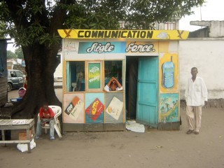 Call me now! - Maison de Communication, D.R. Congo