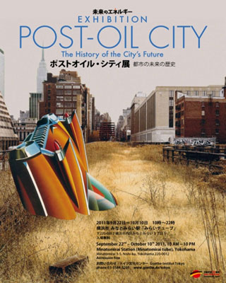 Post-Oil City in Yokohama